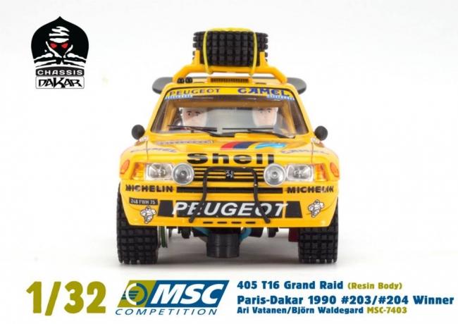 Peugeot 205 T16 Grand-Raid MSC Competition