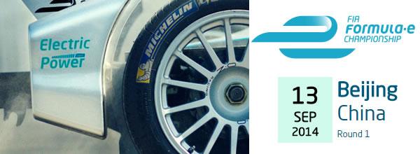 Formule E FIA: le Championnat du monde  de voitures électriques