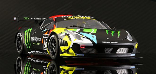 Black Arrow GT3 Italia Monza 2012