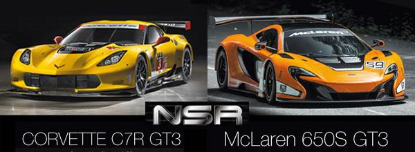 NSR Deux nouvelles voitures de slot à venir en 2016