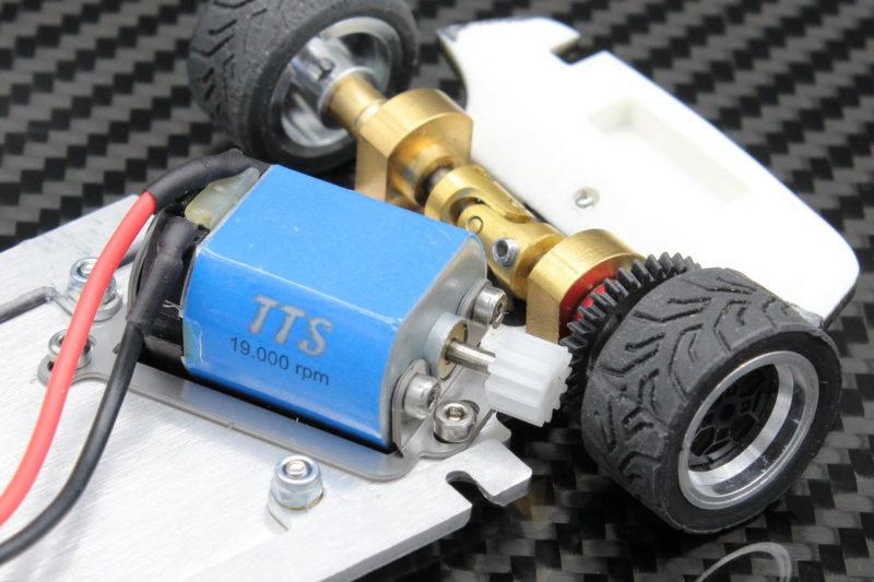 Nouveau support moteur TTS