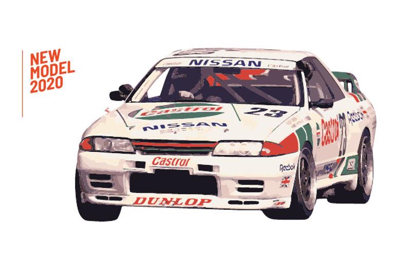 CA47a - Nissan Skyline GT-R - n.23 1st Macau 1990