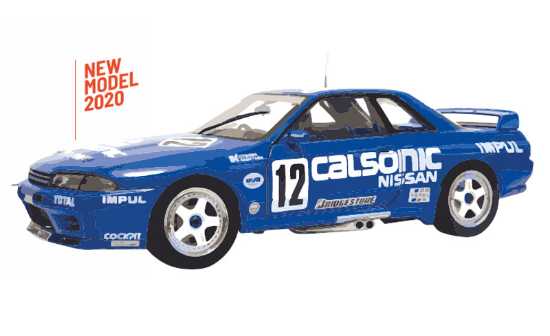 CA47b - Nissan Skyline GT-R - n.12 JTC 1993 winner