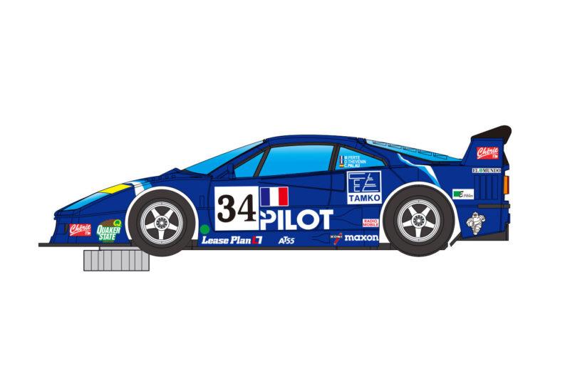 Revoslot: la Ferrari F40 après la Porsche 911 GT1/96