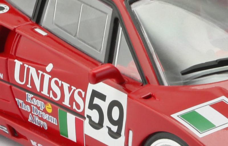 RevoSlot Ferrari F40-1