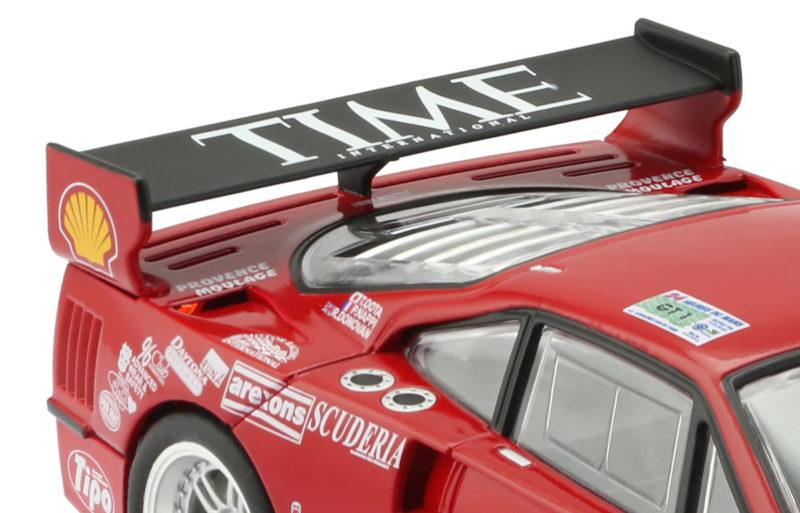 RevoSlot Ferrari F40