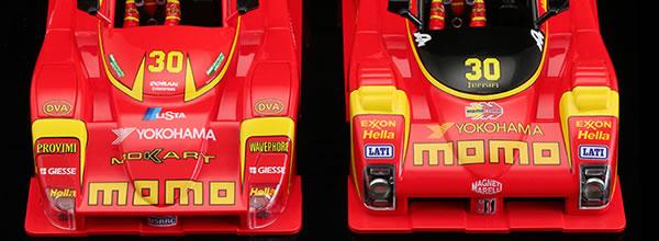 Revoslot Un duo de Ferrari 333 SP arrive