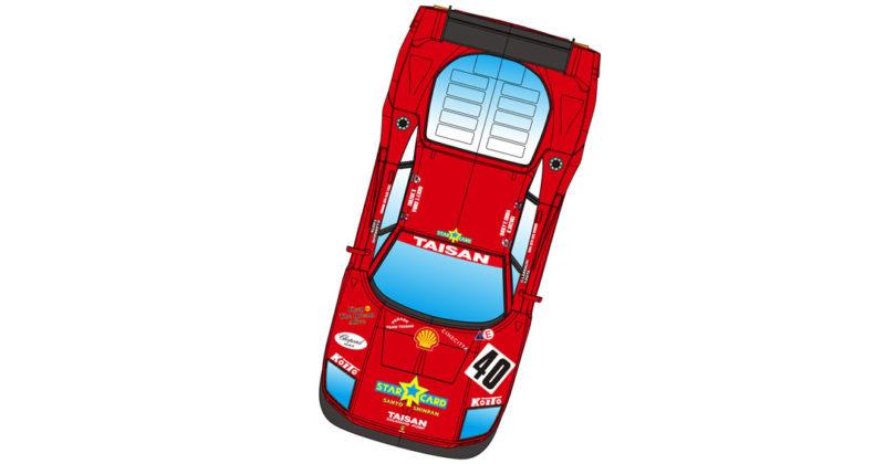 Revoslot - Ferrari F40 Taisan Street Legal #40