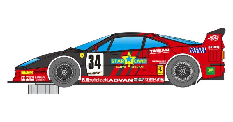 Revoslot - Ferrari F40 Taisan Rossonera #34 Hideshi Matsuda JGTC 1994