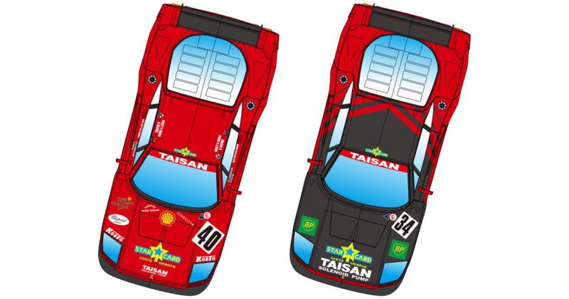 Pack de deux Ferrari F40 Taisan # 40 et # 34