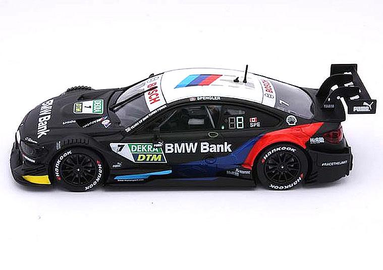 Carrera: la BMW M4 RMG - 2012
